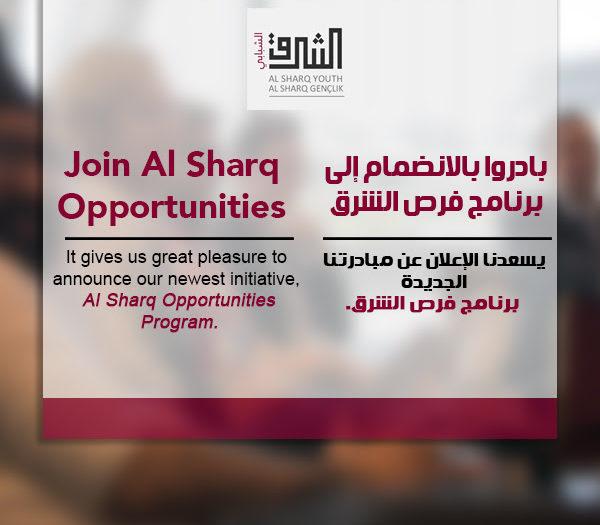 alsharq-forum